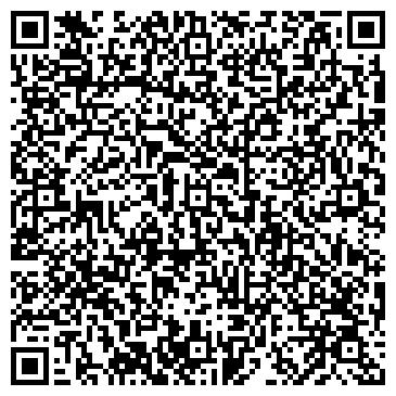 QR-код с контактной информацией организации БРЯНСКАЯ УПАКОВОЧНАЯ КОМПАНИЯ, ООО