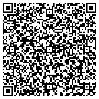 QR-код с контактной информацией организации КОМАРИЧИПРОММЯСО, ОАО