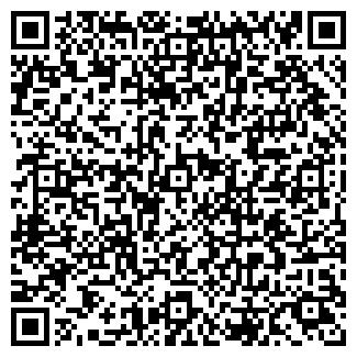 QR-код с контактной информацией организации КРАСНАЯ ПОЛЯНА+