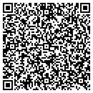 QR-код с контактной информацией организации АТЛАНТ, ГУП