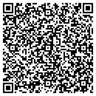 QR-код с контактной информацией организации БИНАТ, ООО