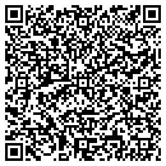 QR-код с контактной информацией организации ОВОЩНАЯ БАЗА № 1