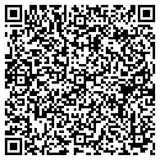 QR-код с контактной информацией организации АРМА