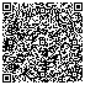 QR-код с контактной информацией организации БРЯНСКХЛЕБПРОМ ФИРМА, ОАО