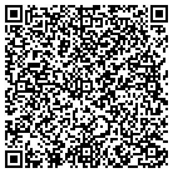 QR-код с контактной информацией организации СИЛУМИН-СЕРВИС