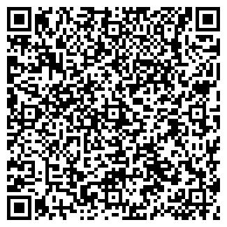 QR-код с контактной информацией организации САВАЛА, ООО