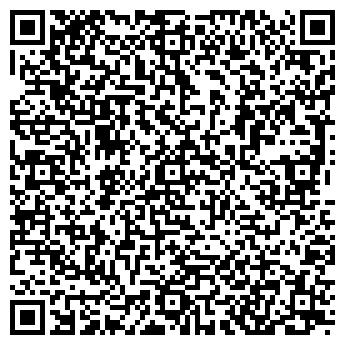 QR-код с контактной информацией организации ХЛЕБОКОМБИНАТ № 1, ГУП