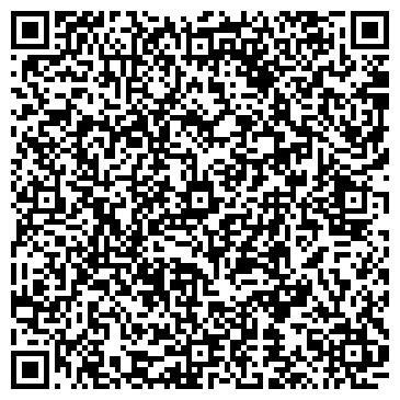 QR-код с контактной информацией организации ОАО Брянский Молочный Комбинат