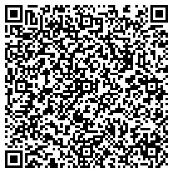 QR-код с контактной информацией организации ОАО «Брянский гормолзавод»