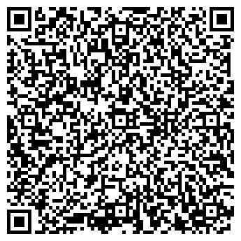 QR-код с контактной информацией организации КАЗПЛИМСЕРВИС