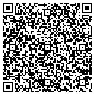 QR-код с контактной информацией организации СТАРОДУБСКИЙ СЫР ТД