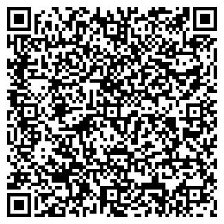 QR-код с контактной информацией организации БРЯНСКХОЛОД, ОАО