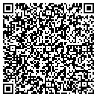QR-код с контактной информацией организации КОНДИТЕР, ООО