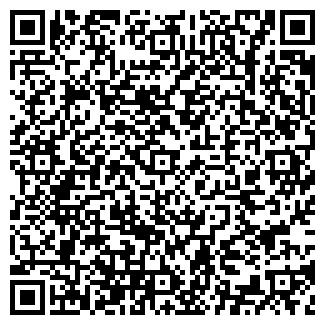 QR-код с контактной информацией организации ЧП БЕРСЕНЕВА