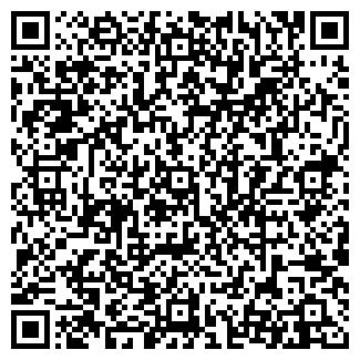 QR-код с контактной информацией организации А-СПЕКТ, ООО