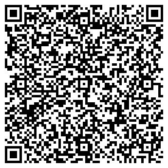 QR-код с контактной информацией организации ЗУБНОЙ ДОКТОР