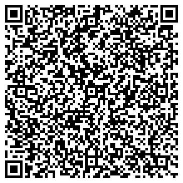QR-код с контактной информацией организации АЛХИМОВА Т. В. ПРЕДПРИНИМАТЕЛЬ