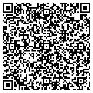 QR-код с контактной информацией организации ВИД ТК