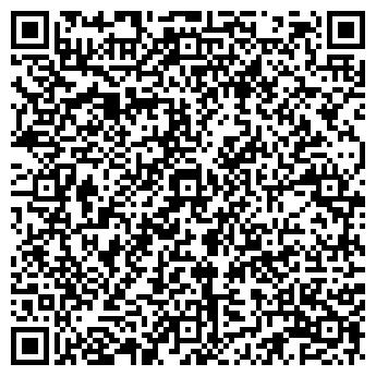 QR-код с контактной информацией организации ЗАВОД ПИЩЕВЫХ КОНЦЕНТРАТОВ