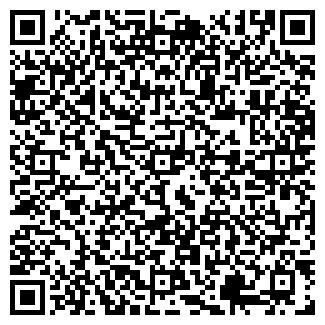 QR-код с контактной информацией организации ДЕСНЯНКА, ОАО