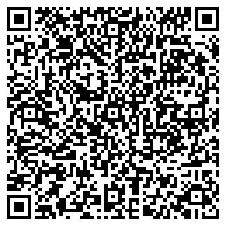 QR-код с контактной информацией организации АЛВО, ООО