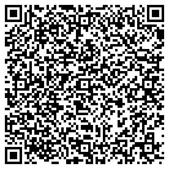 QR-код с контактной информацией организации АЛЬВЕНА-СЕРВИС, ООО