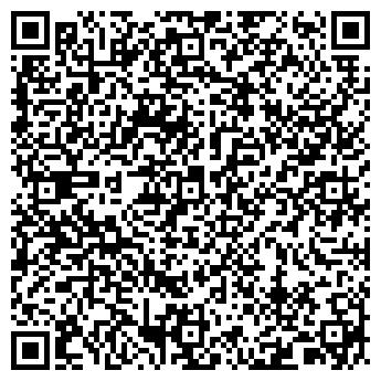 QR-код с контактной информацией организации ДП АО ДЕСНЯНКА ФАНТАЗИЯ