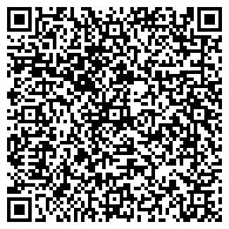 QR-код с контактной информацией организации ЗОЛОТОЙ ШАР ТЦ