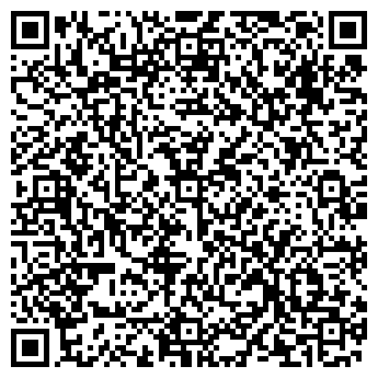 QR-код с контактной информацией организации ФИРМЕННЫЙ ОТДЕЛ БУМА