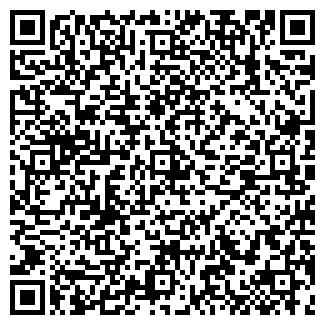 QR-код с контактной информацией организации АДАНАЙ, ООО