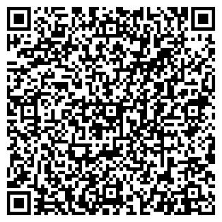 QR-код с контактной информацией организации АДА-НОЙ, ООО