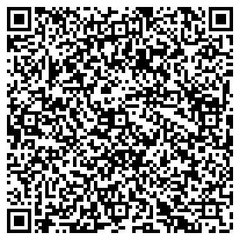 QR-код с контактной информацией организации ЮТ-ТУР