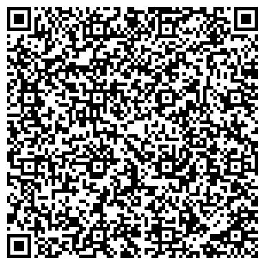 """QR-код с контактной информацией организации База отдыха """"Порт Фортуна"""", Бухтарминское водохранилище"""
