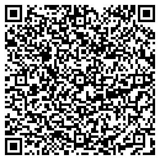 QR-код с контактной информацией организации МАКВА, ООО