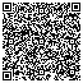 QR-код с контактной информацией организации МИРА, ООО