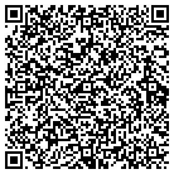 QR-код с контактной информацией организации НЕРИС БРЯНСК, ООО