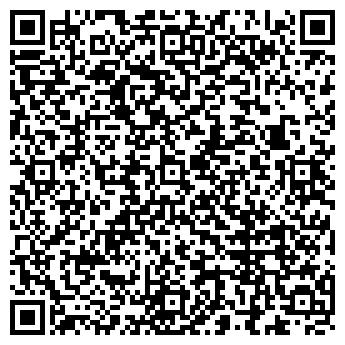 QR-код с контактной информацией организации РТИ-СПЕЦОДЕЖДА, ООО
