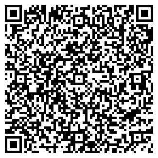 QR-код с контактной информацией организации РЭКОРЕС, ООО