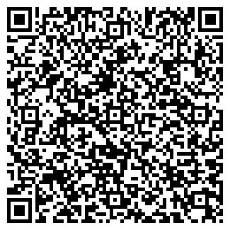 QR-код с контактной информацией организации СЕРАФИМА, ООО