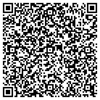 QR-код с контактной информацией организации СПЕЦКОМПСЕРВИС