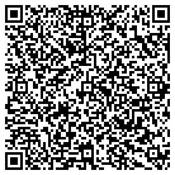 QR-код с контактной информацией организации СПЕЦКОМПСЕРВИС, ООО