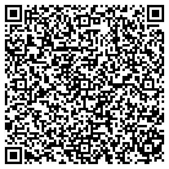 QR-код с контактной информацией организации УНИФОРМ-АВТОКОМПЛЕКТ, ООО