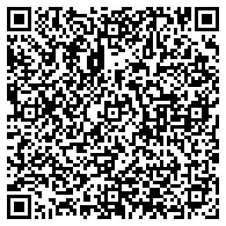 QR-код с контактной информацией организации ЧП ПИМЕНОВА Е.В.