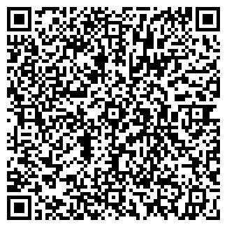 QR-код с контактной информацией организации ИННЕС САЛОН