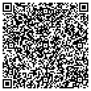 QR-код с контактной информацией организации МОДНЫЙ ДОМ ЛИИ НАЗАРОВОЙ