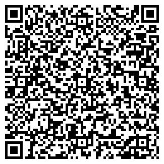 QR-код с контактной информацией организации БАШМАЧОК ТФ, ООО