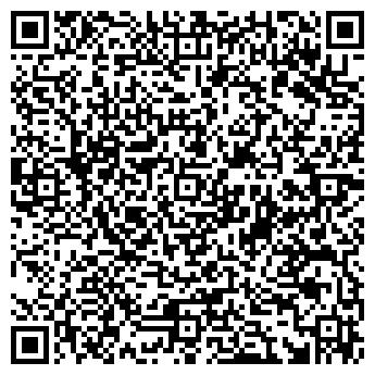 QR-код с контактной информацией организации СТЕЛЛА-ПЛЮС ОБУВНОЕ ПРЕДПРИЯТИЕ