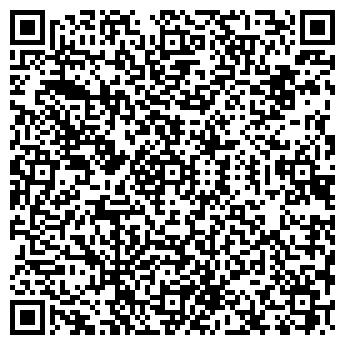 QR-код с контактной информацией организации АЛЬФА-КОСМЕТИК ТД