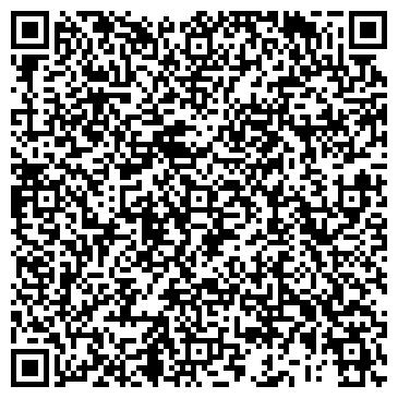 QR-код с контактной информацией организации ИНТЕРНЕШИНЕЛ БИЗНЕС ЭКСПЕРТС-БРЯНСК, ООО