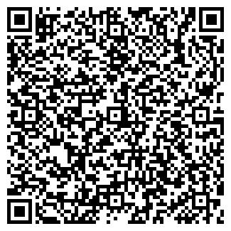 QR-код с контактной информацией организации КОМФОРТ СКФ